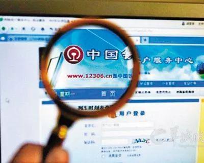 """互联网大厂死磕""""加速包"""""""