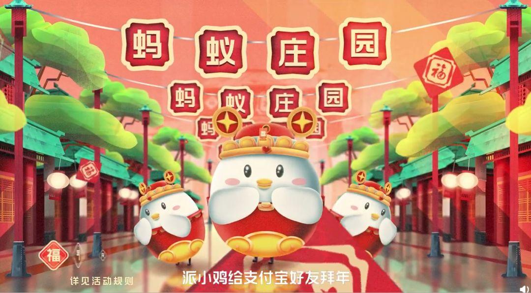 """支付宝五福超60万人集齐,""""新玩法""""背后有哪些""""猫腻""""?"""