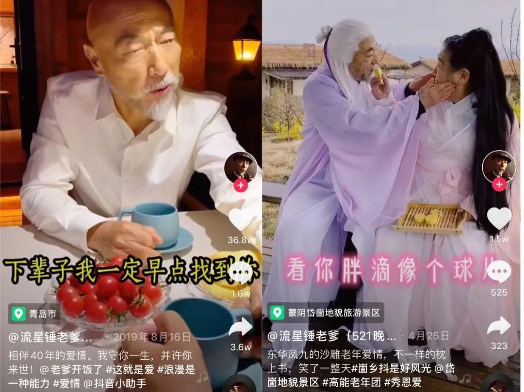 十周年结婚纪念日图片_520特别策划:情侣KOL分手了怎么办?   新消费趋势