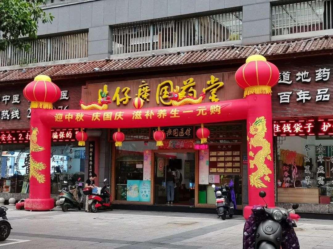 厦门到漳州,感受美食和闽南语,一个潮汕人的寻根