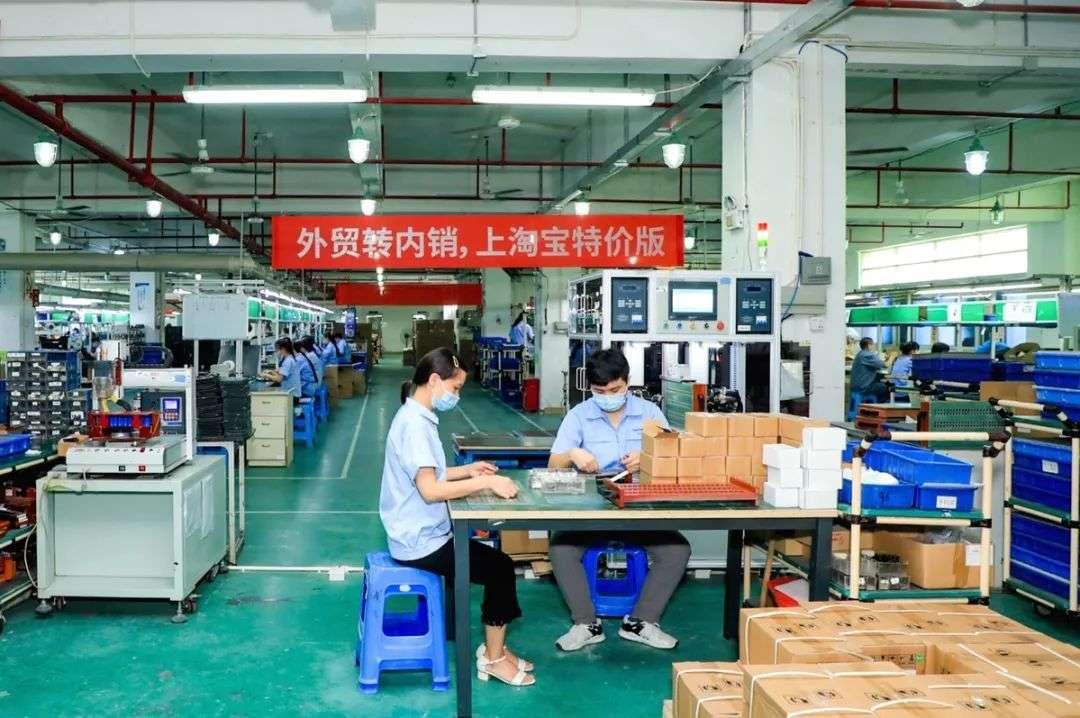 """双11中的产业带:天猫集中爆发,""""京多""""紧随布局"""
