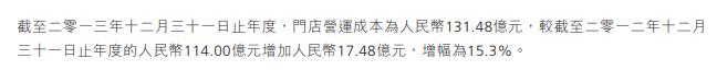 """小盒马,大永辉,""""大润发们""""的未来怎么""""大发""""?"""