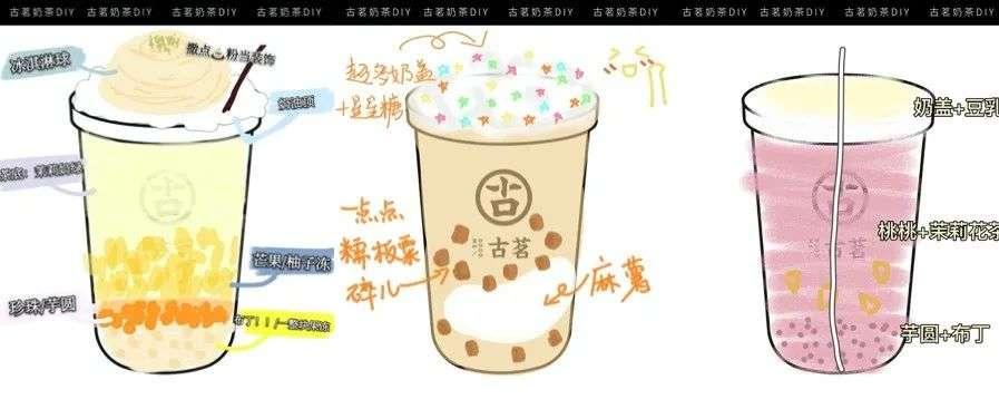 """.9元/杯、小料随便加,海底捞卖DIY奶茶,会流行起来吗?"""""""