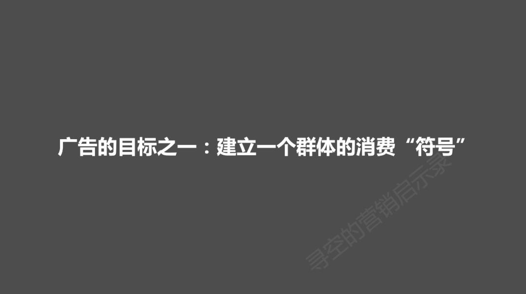 """021年,炫耀性消费即将迎来终局"""""""