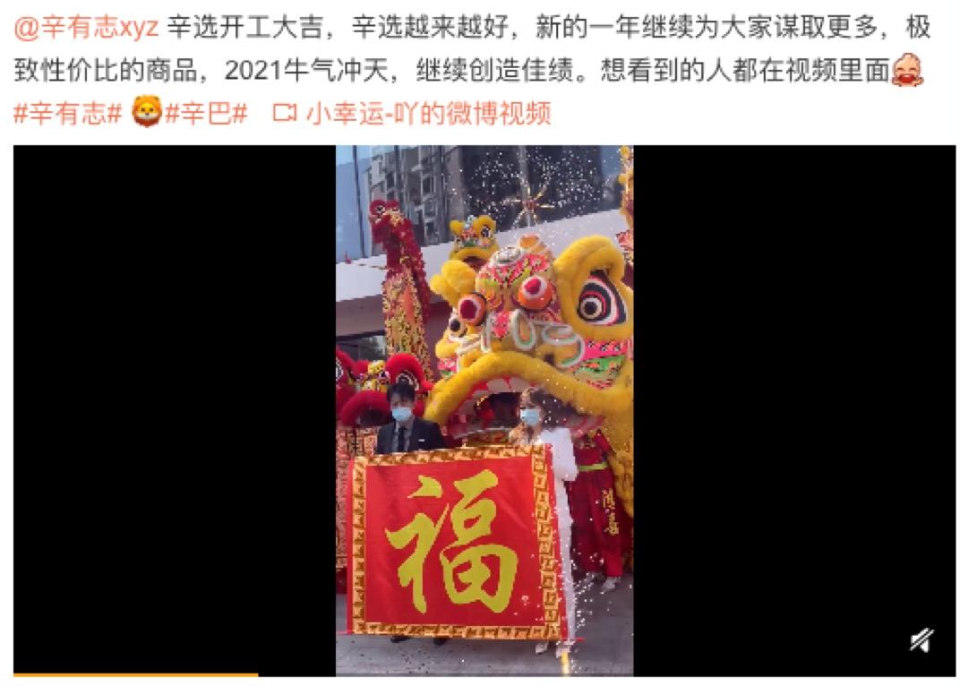 """辛巴解禁,直播已无""""江湖"""""""