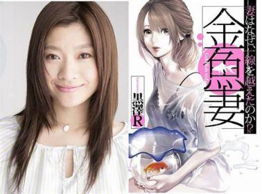 Netflix日本动画布局2.0:推出超25部漫改影视剧与动画