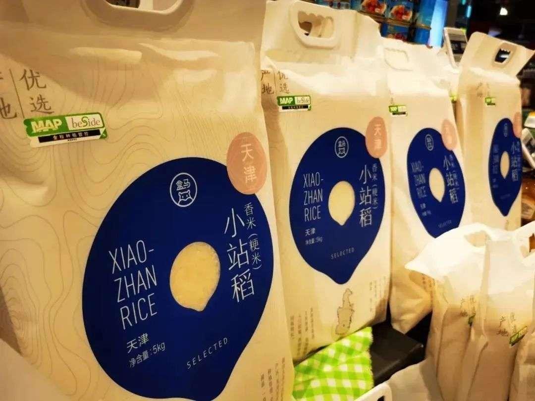 """好好吃饭的年轻人,正催生一场600亿的""""米饭革命"""""""