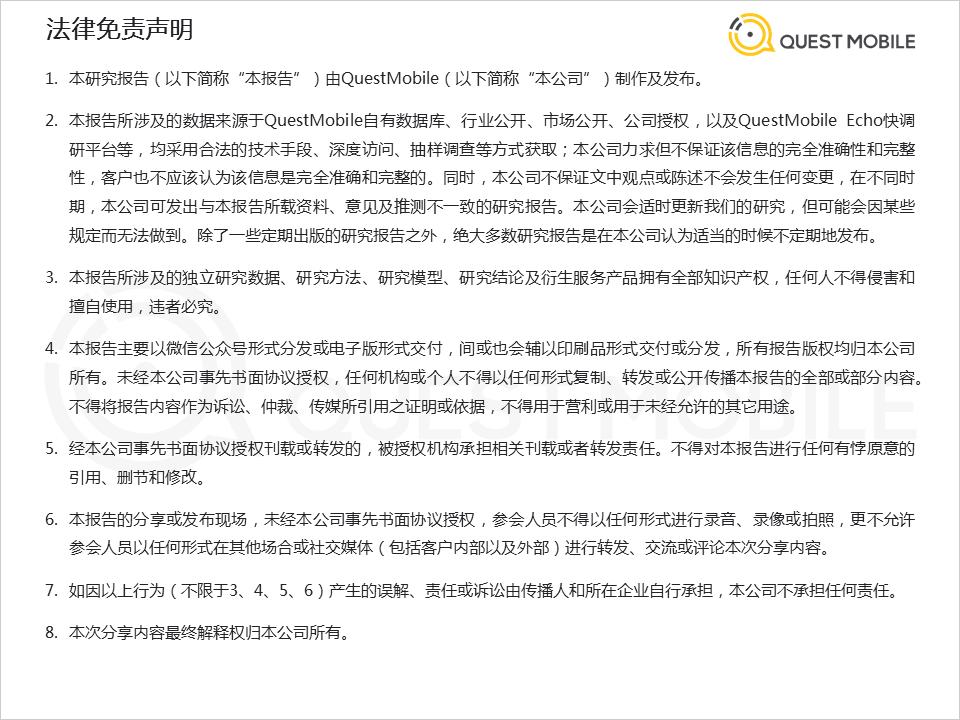 """021运动健康人群洞察报告:7.8亿用户""""云运动"""",北方健身热情更高,冀甘鲁位居广场舞三强"""""""