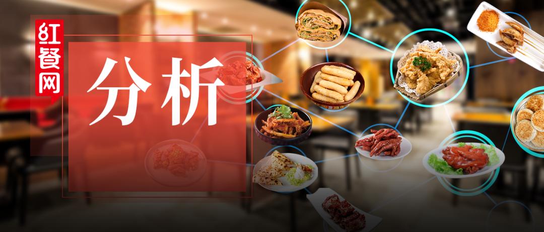 小吃单品能否再跑出下一个正新、绝味?