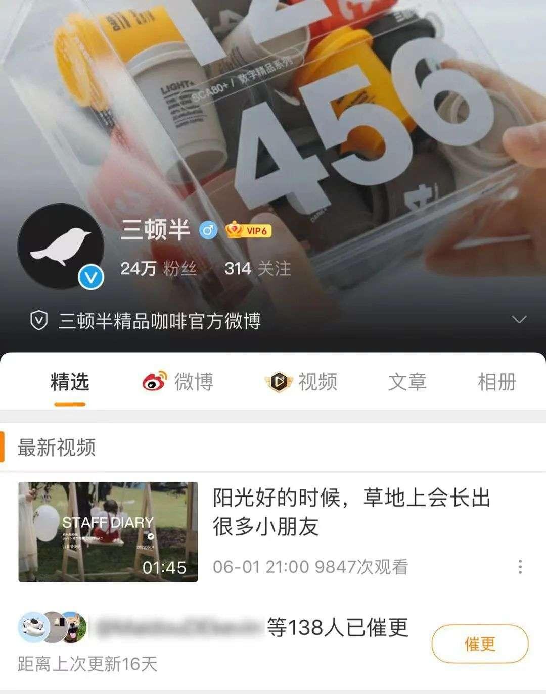 """新品牌如何打破""""爆火即巅峰""""魔咒?"""