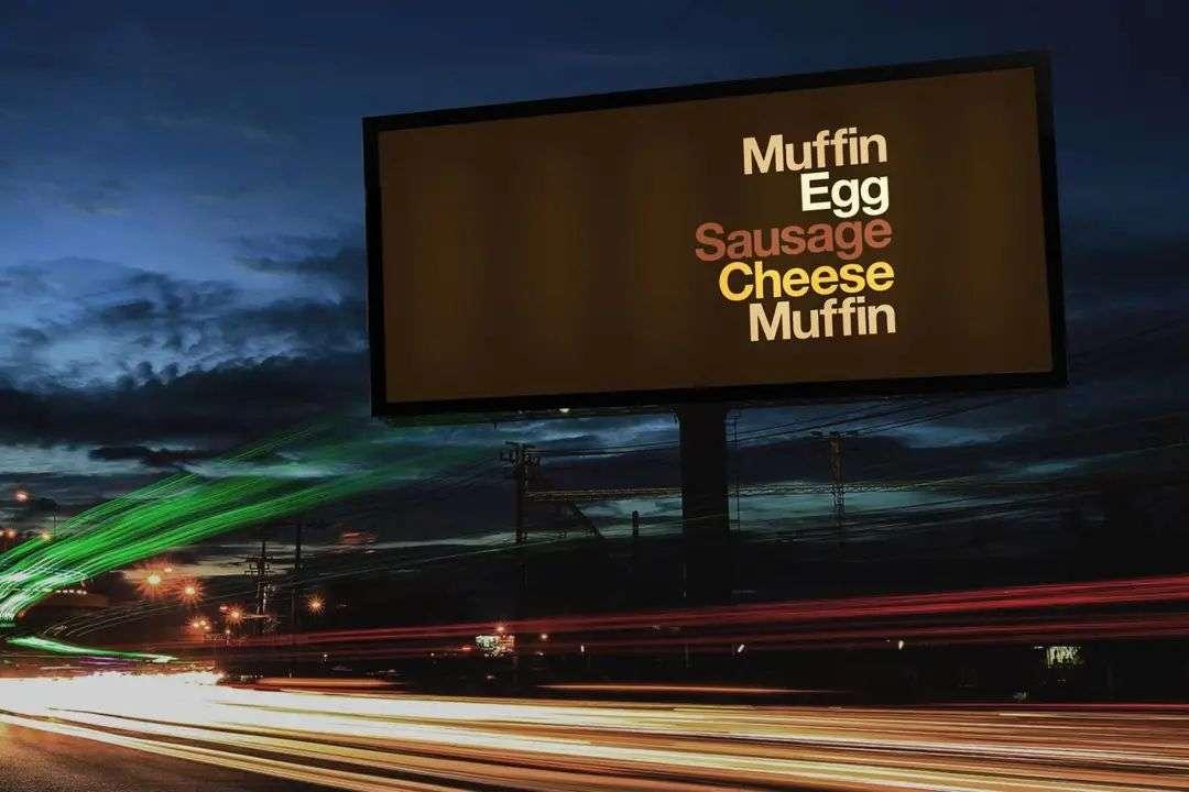 麦当劳新广告全是马赛克,越看不到的设计越诱人?