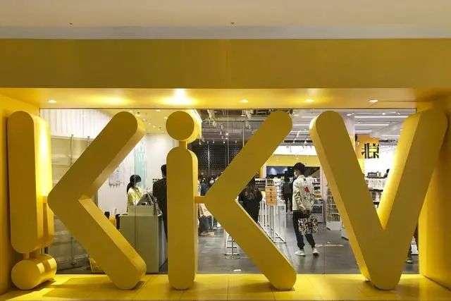 KK集团,独角兽现形记