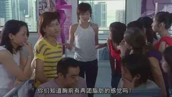 中国胸罩大战,爆发了