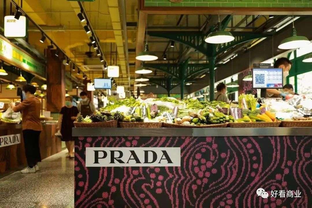 菜市场救不了PRADA
