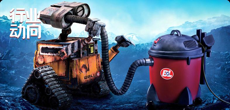 一文说透,机器人距离拯救普通餐饮老板还有多远?