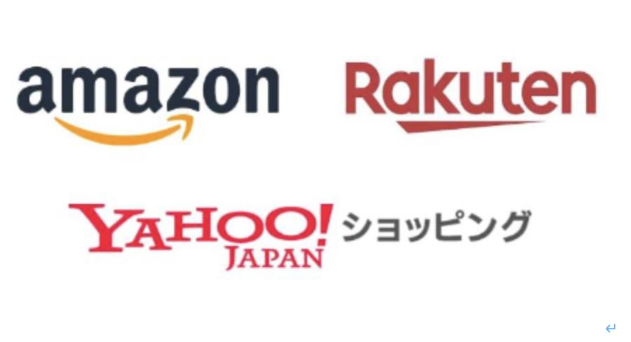 对谈中日电商行业:为什么日本没有李佳琦?