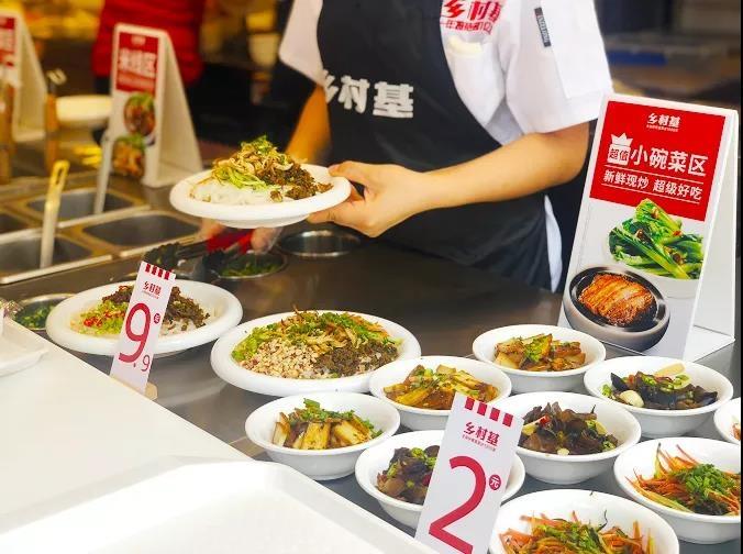 合众合姚哲:回归对餐饮行业的基本认知与常识
