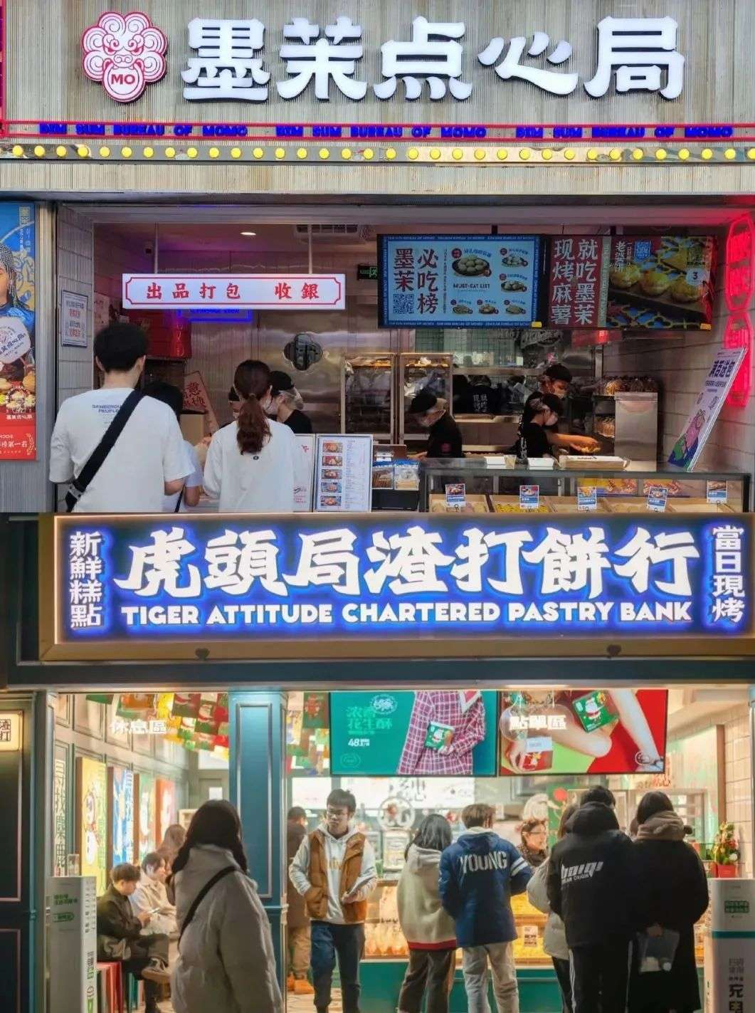 """单店估值过亿,资本会让新中式烘焙""""膨胀""""?"""